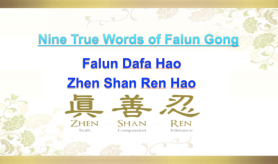 Reciting Falun Gong Mantra Helps People Cope with COVID-19