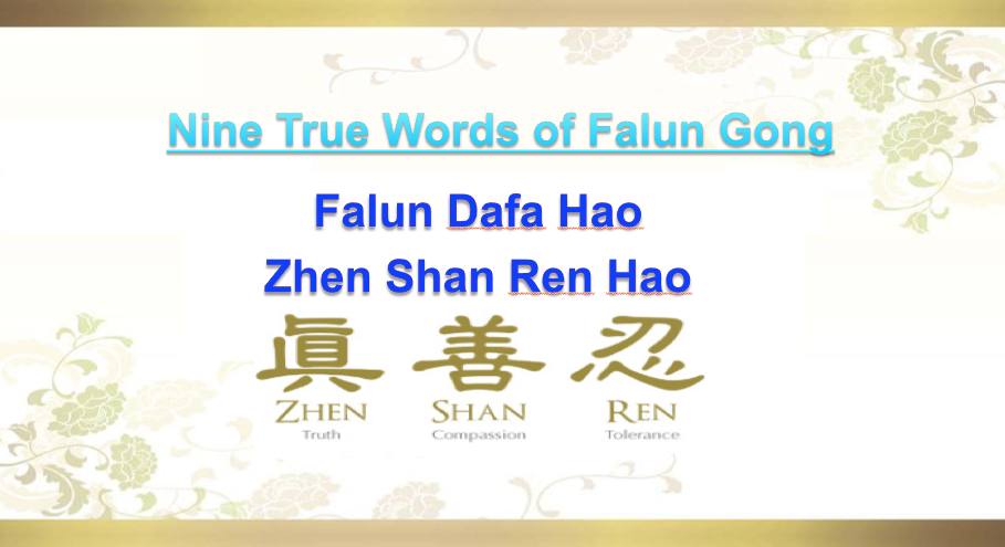 Falun Gong Mantra counters COVID-19