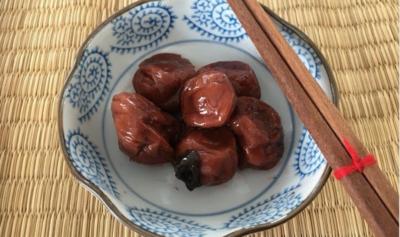 Umeboshi plums